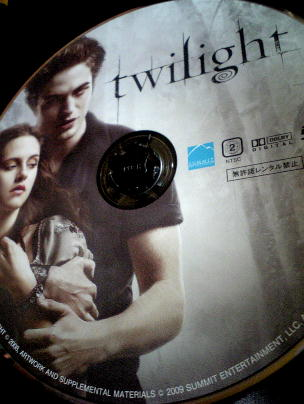 Twilight-DVD.jpg