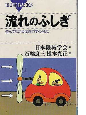 book080318.jpg