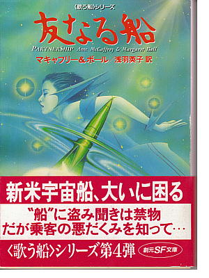 book080324.jpg