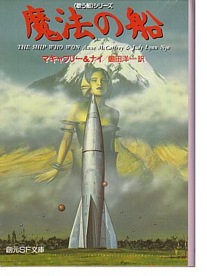 book080414.jpg