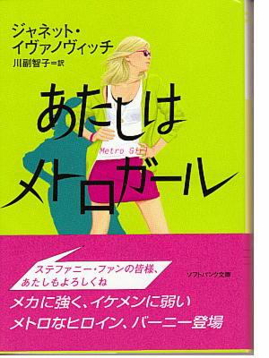book080514.jpg