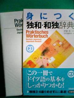 book20081023.jpg