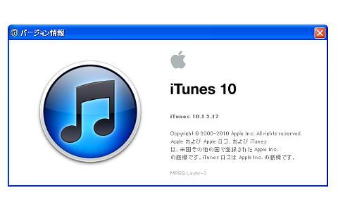 iTunes101217.jpg