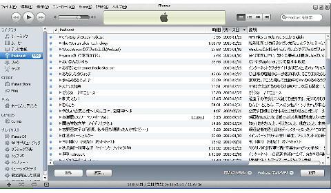 iTunes2.jpg