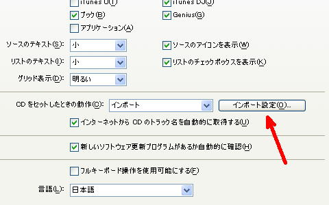iTunes3.jpg