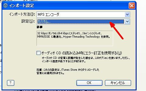 iTunes4.jpg