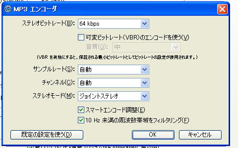 iTunes5.jpg